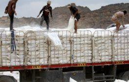 الانقلابيون يتسببون بتخفيض أممي للمساعدات الإنسانية المقدمة لليمنيين في مناطق سيطرتهم