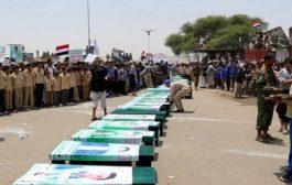 بينهم قيادات الانقلابيون الحوثيون يشيعون المئات من مقاتليهم
