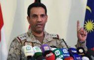 معلومات جديدة عن الصواريخ البالستية التي استهدفت السعودية