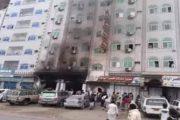 مجهولون يلقون بقنبلة يدوية إلى صالة فندق الباشا بعدن