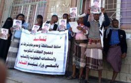 وقفة احتجاجية بتعز تطالب بالقصاص من قاتل الشاب محمد حيدر