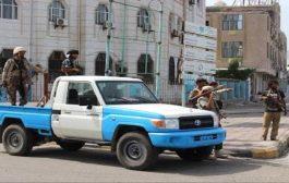 الحكم بإعدام أربعة متهمين بالقتل في عدن وحبس متهميين بالإرهاب