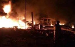 دوي إنفجارات عنيفة تهز محافظة مأرب