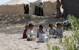 الأمم المتحدة: الاعمال العسكرية بالجوف هجرت اآلاف  المدنيين