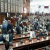 الحكم بالإعدام بحق 35 برلمانيا يمنيا