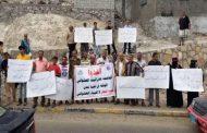احتجاجات في عدن للمطالبة بإيقاف عمليات البسط على الأراضي والمعالم التاريخية