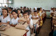 برنامج الغذاء: زيادة عدد المستفيدين إلى 10 آلاف طالب وطالبة في 2020
