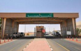 فتح منفذ الوديعة من الجانبين اليمني والسعودي