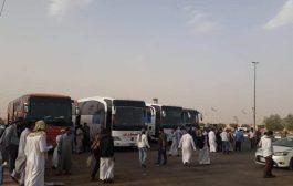الآلاف العالقين بمنفذ الوديعة بين اليمن والسعودية