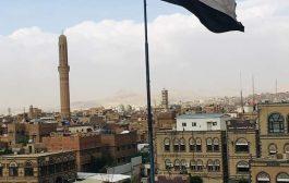 السعودية توجه انتقادات حادة ونادرة لقوات الحكومة اليمنية