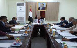 قرارات قضائية جديدة بتعيين قضاة في محاكم ست محافظات يمنية