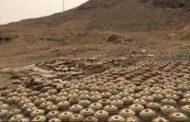 تحالف رصد: ألغام الحوثي تسببت في إعاقة 4.5 مليون يمني