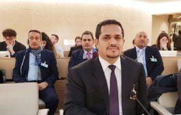 وزير حقوق الإنسان في حكومة هادي: أكثر من 240 ألف مدني هربوا من بطش الحوثيين في الجوف