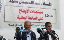 امين عام الناصري يهاجم الجنرال علي محسن ويصفه بتاجر الحروب