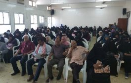 الاشتراكي يقيم حفلا خطابيا في العاصمة عدن بمناسبة اليوم العالمي للمرأة