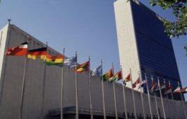 اغلاق مقر الامم المتحدة في نيويورك بسبب فيروس (كورونا)