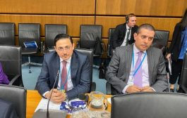 اليمن تعرب عن قلقها إزاء عدم تجاوب ايران مع مطالب وكالة الطاقة الذرية