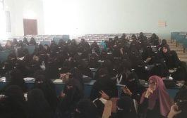 مؤسسة التنمية والارشاد الاسري تنفذ جلسات نفسية إرشادية  توعوية  للمتضررين من الصراع في تعز خلال شهر مارس 2020