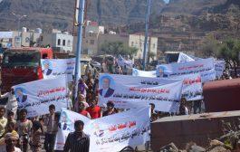مسيرة حاشدة في المعافر تحمل السلطة المحلية المسؤلية الكاملة في حماية أراضي المصلحة العامة