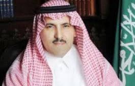 السعودية تكشف لأول مرة عن دعوتها الحوثيين للتفاوض في الرياض