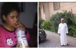 مغترب يمني يشرف على جريمة قتل بشعة بحق ابنته