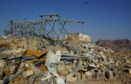 طيران التحالف يقصف شبكة الاتصالات في محافظة صعدة