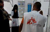 بلا حدود : 40 حادثة عنف ضد مستشفى الثورة بتعز خلال عامين