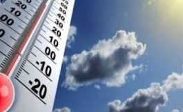 درجات الحرارة المتوقعة ليوم الإثنين