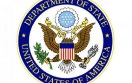الحكومة الأمريكية تعلق مساعداتها الإغاثية في اليمن