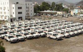 لمواجهة كورونا وزارة الصحة اليمنية تتسلم81 سيارة إسعاف وست عيادات متنقلة