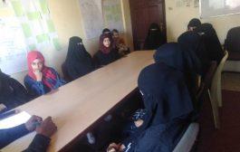 لقاء موسع لقطاع المرأة الاشتراكية في حيفان