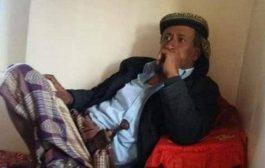 ميليشيا الحوثي تواصل انتهاكاتها بحق اليمنيين وتعدم شيخ قبلي في البيضاء