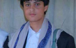 وفاة نجل شقيق زعيم ميليشيا الحوثي الإنقلابية