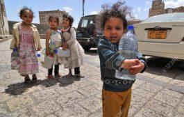 اليمن في  مقدمة ترتيب أسوأ 10 أزمات غذائية في العالم