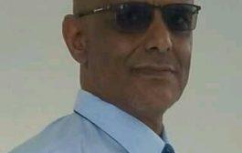عن رحيل الدكتور اكرم عبد القادر سعيد