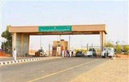 الحكومة تعيد فتح منفذ الوديعة البري مع المملكة العربية السعودية