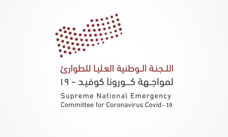 12 إصابة جديدة بفيروس كورونا في مناطق سيطرة الشرعية في اليمن