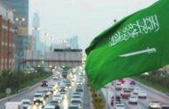 السعودية تقر تخفيف الحضر  بسبب  كورونا