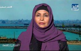 إشراق السباعي : تنفي صحة تفشي وباء جديد في العاصمة عدن
