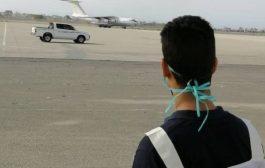 وصول شحنة طبية تابعة للصليب الأحمر  إلى مطار عدن الدولي