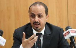اليمن: حرية الصحافة فى البلاد تعيش أسوأ المراحل فى تاريخها بسبب الحوثيين