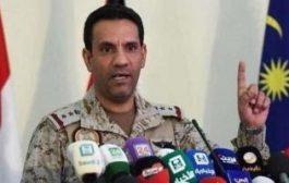 تحالف دعم الشرعية في اليمن يعلن عن حزمة انتهاكات ارتكبتها ميليشيا الحوثي