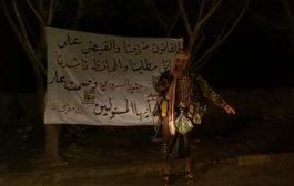 ابناء ذبحان يقطعون الطريق الرابط بين عدن وتعز