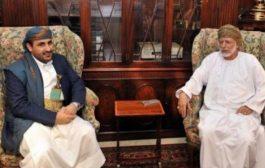 مصادر . . عُمان أقنعت الحوثيين بتقديم تنازلات للقبول بمبادرة وقف إطلاق النار في اليمن