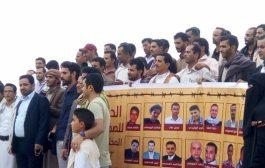 منظمات دولية تطالب بإلغاء أحكام إعدام بحق صحفيين معتقلين في سجون الحوثيين