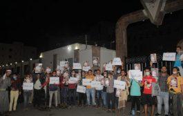 وقفة احتجاجية بمدينة تعز للمطالبة بالكشف عن مصير المصور الصحفي اصيل سويد