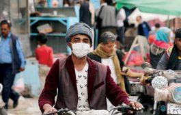 تعرف على الأسباب التي جعلت اليمن تسجل أقل إصابات بكورونا في الشرق الأوسط