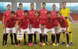 المنتخب اليمني للناشئين يبدأ استعداداته للمشاركة في نهائيات كأس آسيا 2020