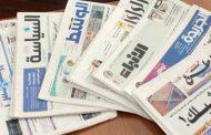 ابرز تناولات الصحافة العربية للشأن اليمني الصادرة ليوم الثلاثاء