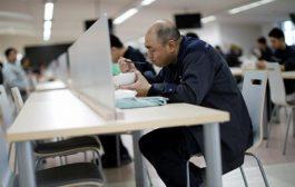 """اليابان تعلن موعد بدء التطعيم ضد """"كورونا"""""""
